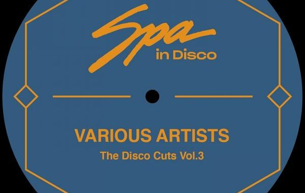 Even Funkier – I Want To Dance With You [Spa In Disco]